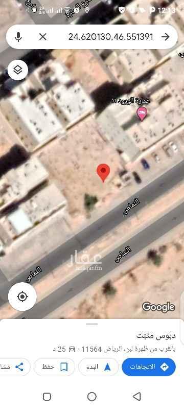 أرض للبيع في شارع النقلة ، حي ظهرة لبن ، الرياض ، الرياض