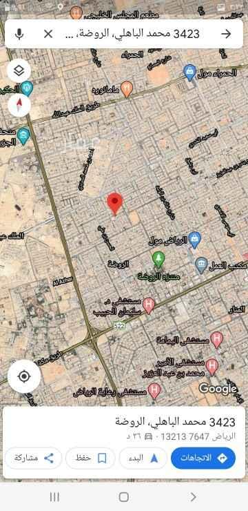 أرض للبيع في شارع ابن الصوري ، حي الروضة ، الرياض ، الرياض