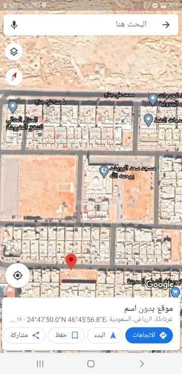 أرض للبيع في شارع هاجر ، حي اليرموك ، الرياض ، الرياض