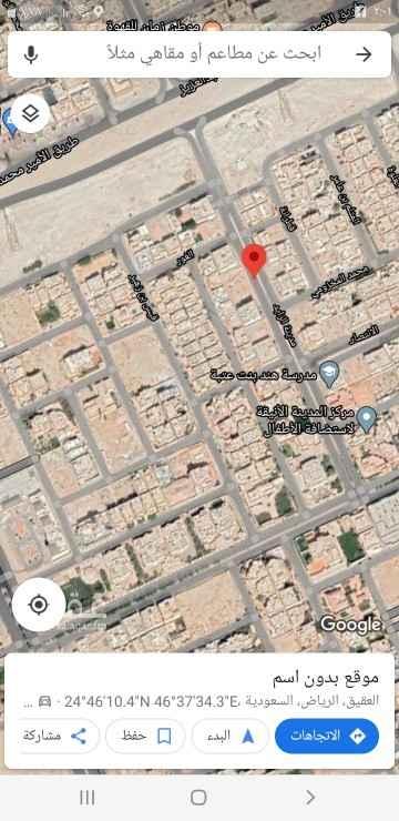 أرض للبيع في شارع مدينة الزايد ، حي العقيق ، الرياض ، الرياض