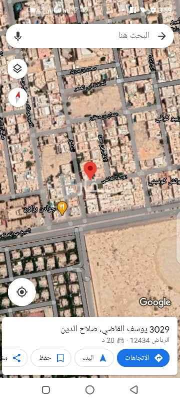 أرض للبيع في شارع يوسف القاضي ، حي صلاح الدين ، الرياض ، الرياض