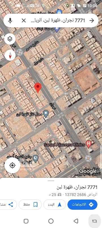 أرض للبيع في شارع داغستان ، حي ظهرة لبن ، الرياض ، الرياض