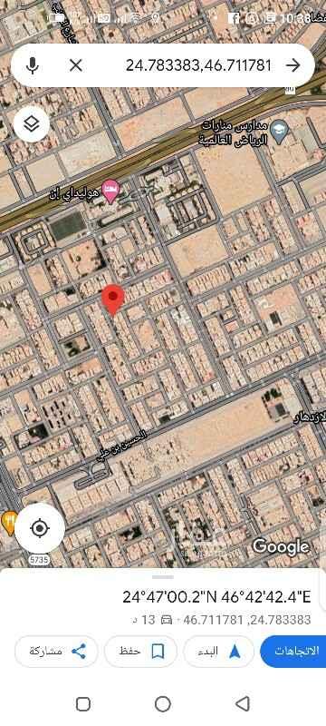 أرض للبيع في شارع ابي الغنائم ، حي الازدهار ، الرياض ، الرياض