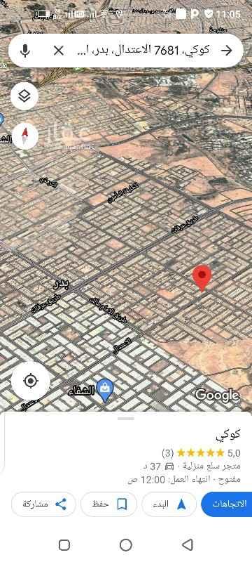 أرض للبيع في شارع الاعتدال ، حي بدر ، الرياض ، الرياض