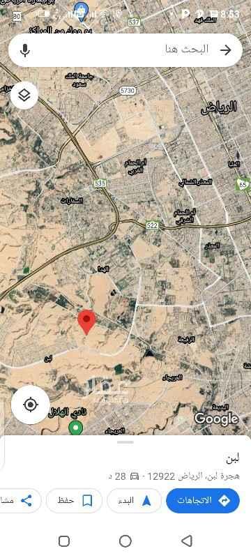 أرض للبيع في شارع الثريا ، حي هجرة لبن ، الرياض ، الرياض