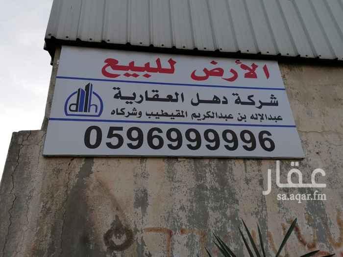 أرض للبيع في شارع القرطاء ، حي المنصورة ، الرياض ، الرياض