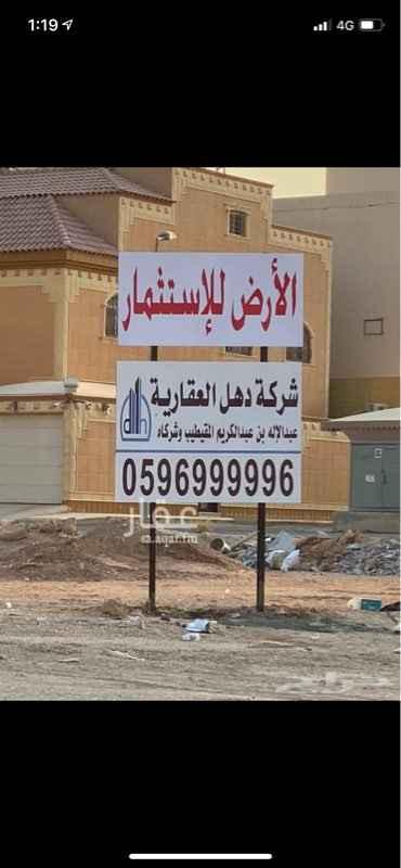 أرض للإيجار في شارع الورد ، حي عرقة ، الرياض ، الرياض