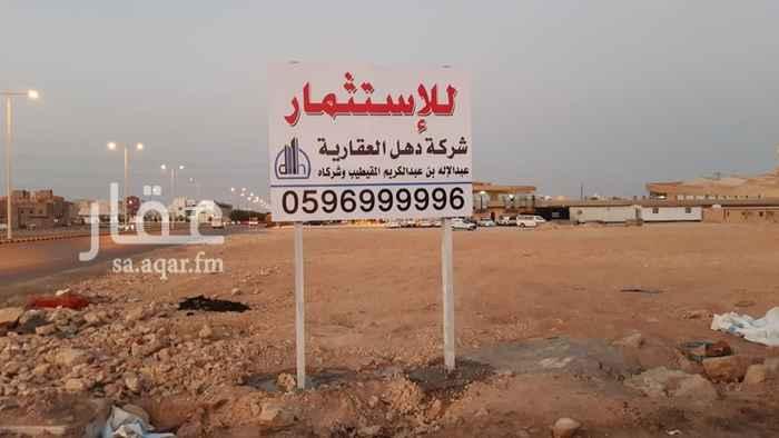 أرض للإيجار في شارع الأمير مشعل بن عبدالعزيز ، حي عرقة ، الرياض ، الرياض