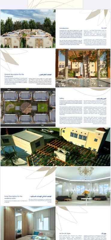 عمارة للإيجار في شارع ابو بكر الصديق ، الجبيل ، الجبيل