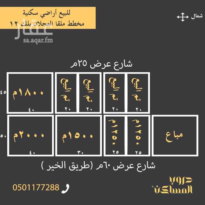 أرض للبيع في شارع محمد بن عبدالعزيز الدغيثر ، الرياض