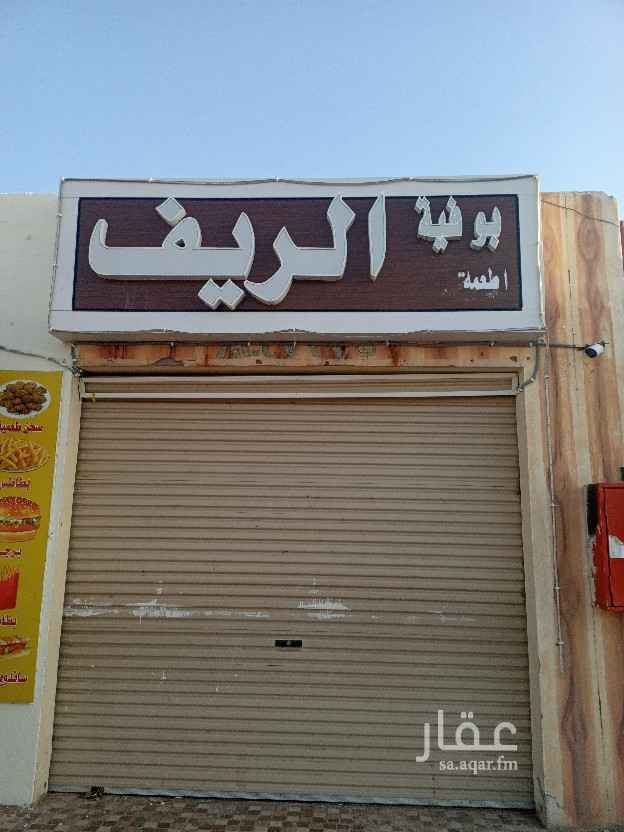 محل للإيجار في شارع عبدالرحمن بن اسماعيل الخشاب ، حي الدفاع ، المدينة المنورة ، المدينة المنورة