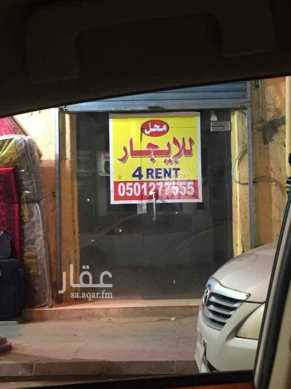 محل للإيجار في شارع المزروعية ، حي المعلمين الشرقية ، الهفوف والمبرز ، الأحساء