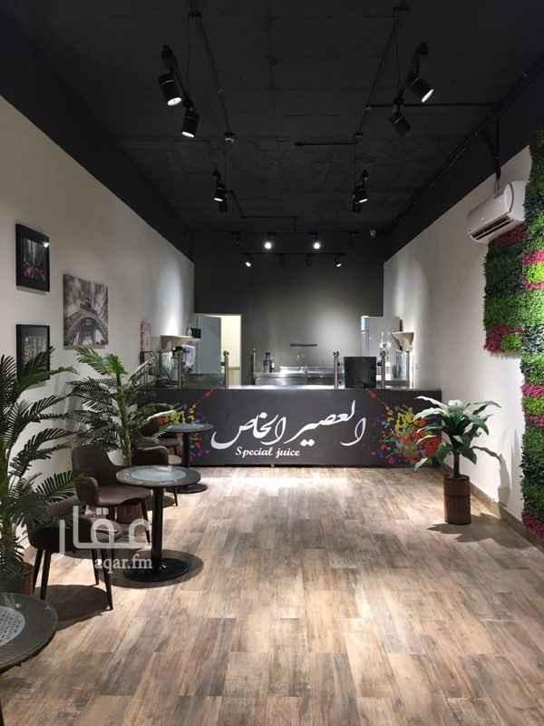 محل للبيع في طريق الصحابة ، حي المونسية ، الرياض ، الرياض