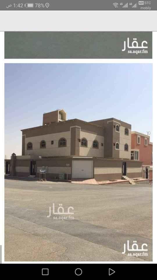 شقة للإيجار في شارع الطائف ، الرياض