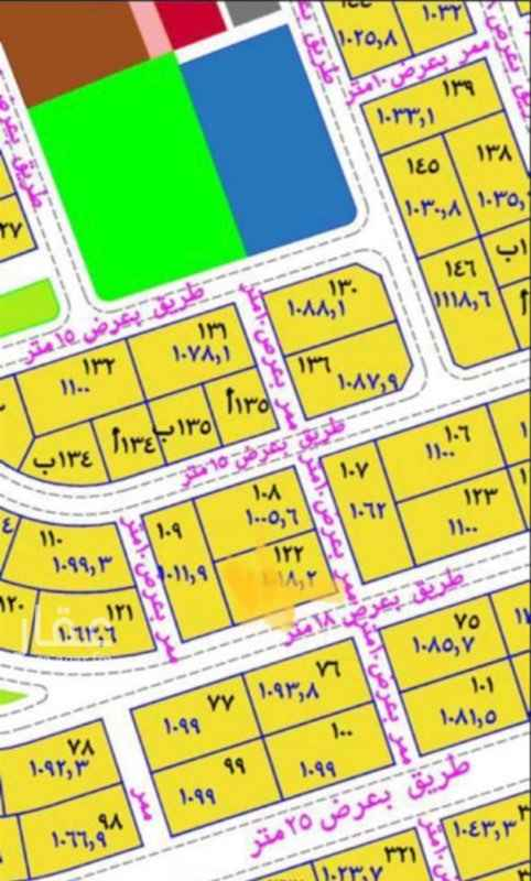 أرض للبيع في جزان