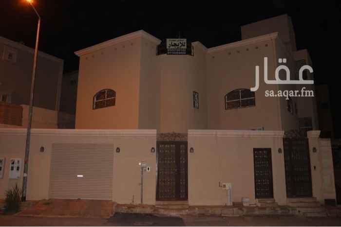 دور للإيجار في شارع محمد بن ابي الازهر ، حي ظهرة البديعة ، الرياض