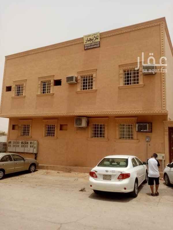 شقة للإيجار في شارع سهيل بن رافع ، حي البديعة ، الرياض ، الرياض