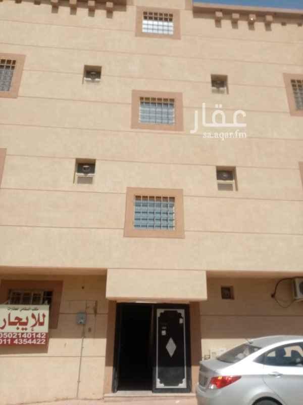 شقة للإيجار في حي ، شارع محمد بن محمود الحراني ، حي عليشة ، الرياض ، الرياض