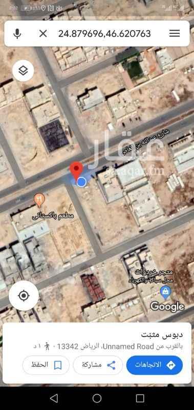 أرض للإيجار في شارع عبدالله بن العاص ، الرياض
