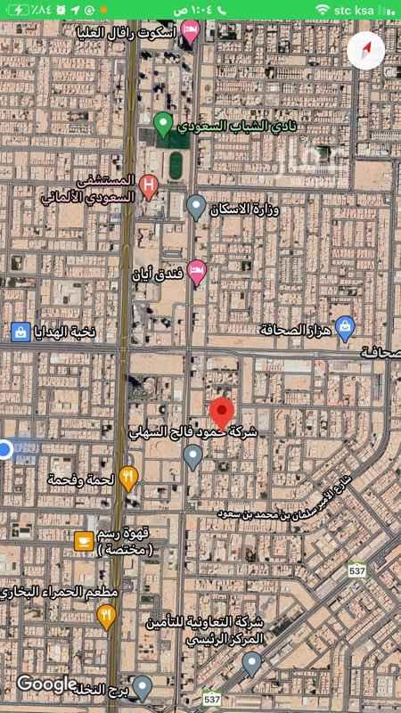أرض للبيع في شارع جبل طويق ، حي الصحافة ، الرياض ، الرياض