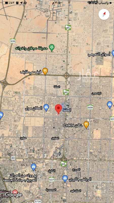أرض للبيع في شارع الحديبية ، حي الملقا ، الرياض ، الرياض