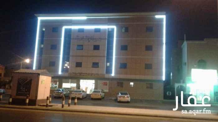 عمارة للبيع في شارع ال داود, الحمراء, الرياض