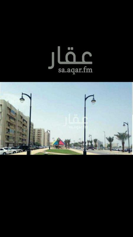 شقة للبيع في طريق الملك فهد بن عبدالعزيز ، حي الإسكان ، الخبر
