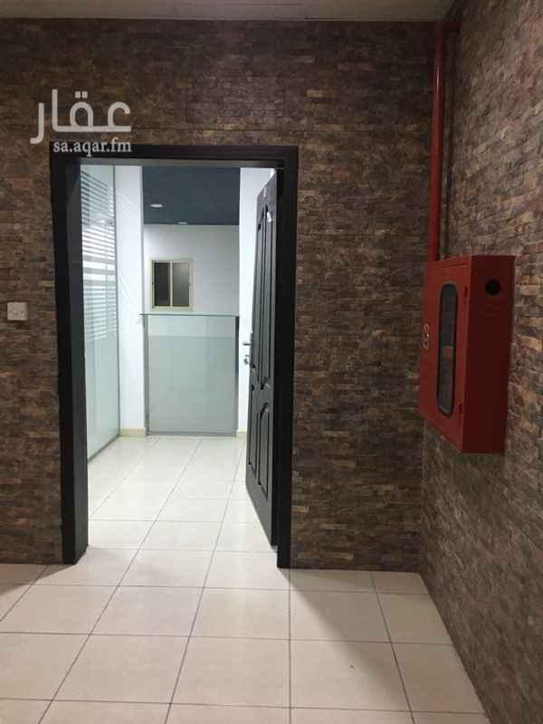 مكتب تجاري للإيجار في حي ، شارع الامير مساعد بن عبد العزيز ، حي الخبر الشمالية ، الخبر ، الخبر
