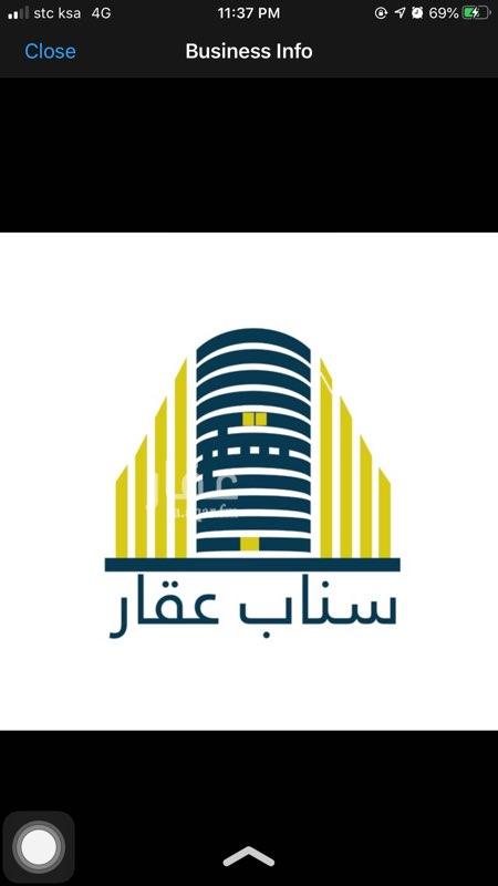 أرض للبيع في طريق الدمام ، حي المونسية ، الرياض ، الرياض