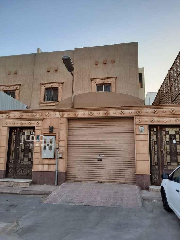شقة للإيجار في شارع الحماسة ، حي النفل ، الرياض ، الرياض