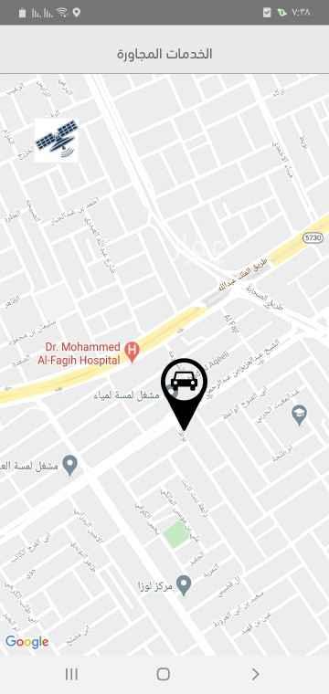 فيلا للبيع في شارع الضبية ، حي الخليج ، الرياض ، الرياض