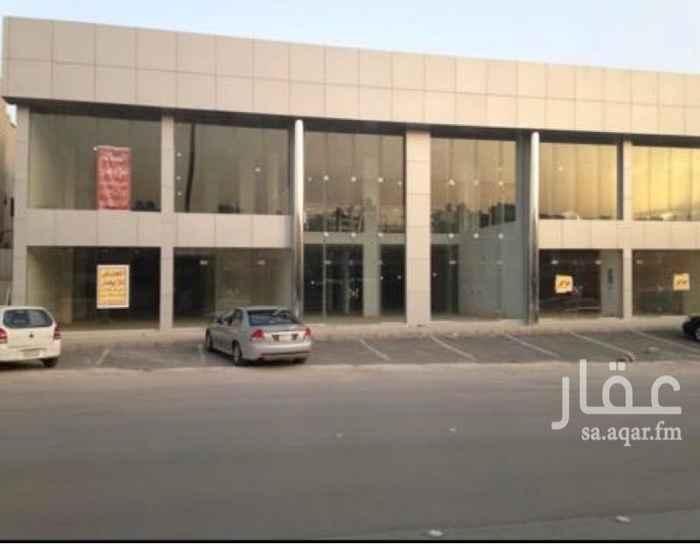عمارة للبيع في شارع عبد الرحمن الغافقي ، حي الروضة ، الرياض