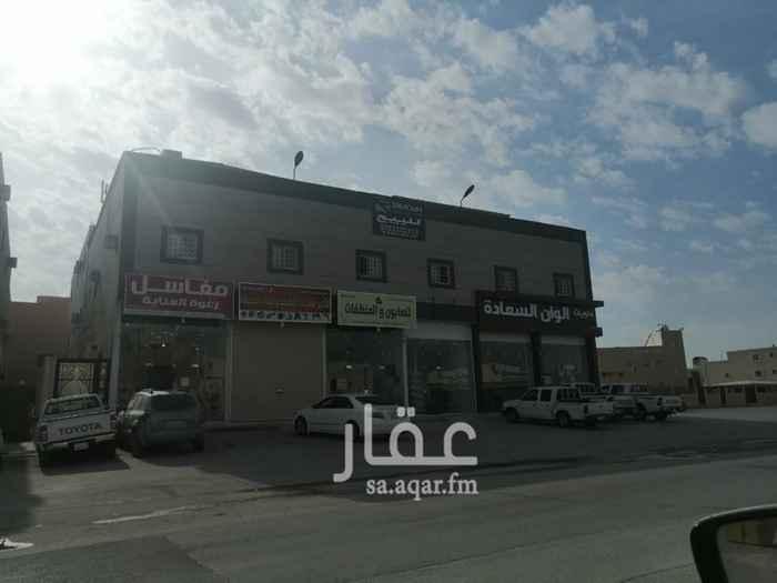 عمارة للبيع في حي عكاظ ، الرياض ، الرياض