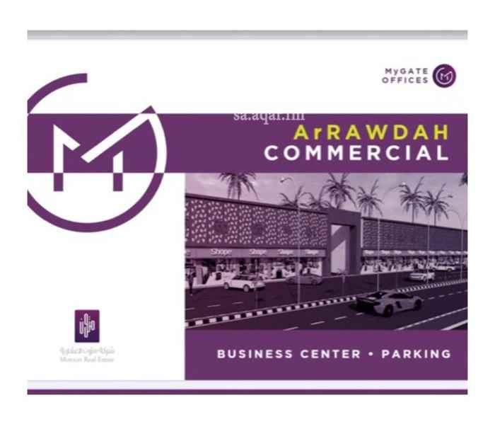 مكتب تجاري للإيجار في شارع خالد بن الوليد ، حي الملك فيصل ، الرياض ، الرياض