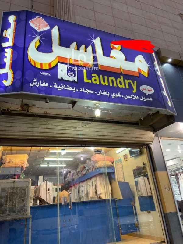 محل للبيع في الرياض ، حي طويق ، الرياض