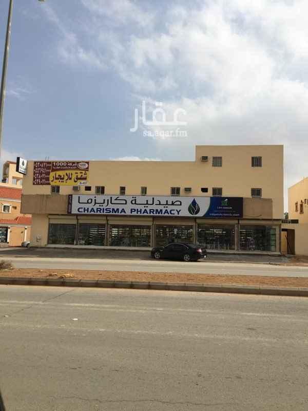 عمارة للبيع في شارع خديجة بنت خويلد ، حي طويق ، الرياض ، الرياض