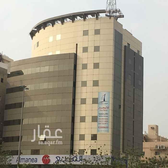 مكتب تجاري للإيجار في طريق الأمير سلطان الفرعي, جدة