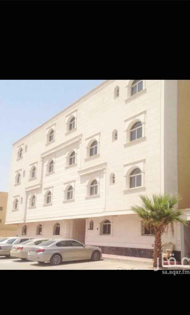 شقة للبيع في شارع الكواكب ، حي ظهرة لبن ، الرياض ، الرياض