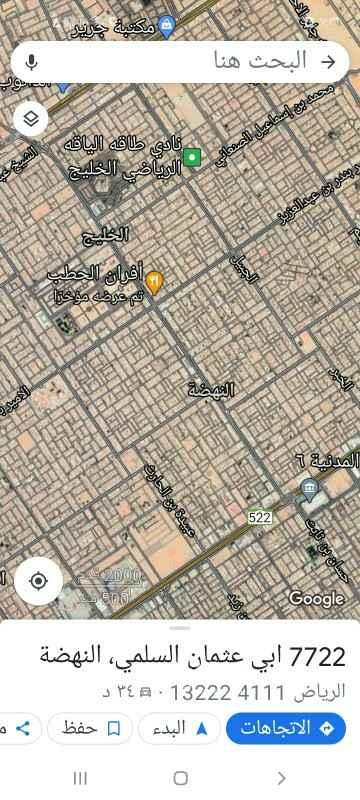 أرض للبيع في شارع محمد العباسي ، حي النهضة ، الرياض