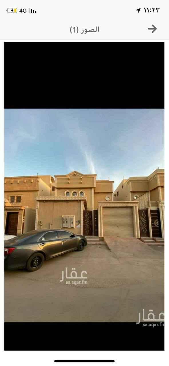فيلا للبيع في شارع ابي بكر البزاز ، حي الخليج ، الرياض