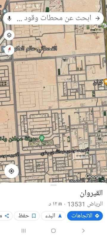 أرض للبيع في شارع عبدالرحمن البصري ، حي القيروان ، الرياض ، الرياض