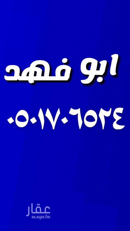 فيلا للبيع في شارع مراكش ، حي حطين ، الرياض ، الرياض