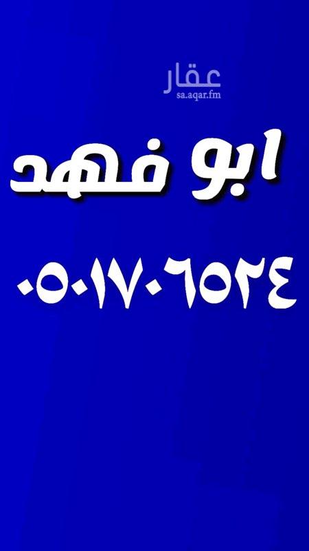 فيلا للبيع في شارع ينبع ، حي حطين ، الرياض ، الرياض