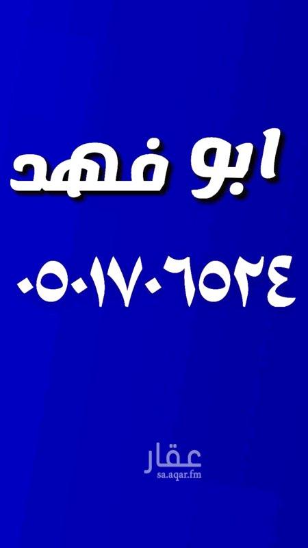 فيلا للبيع في شارع هجر ، حي حطين ، الرياض ، الرياض