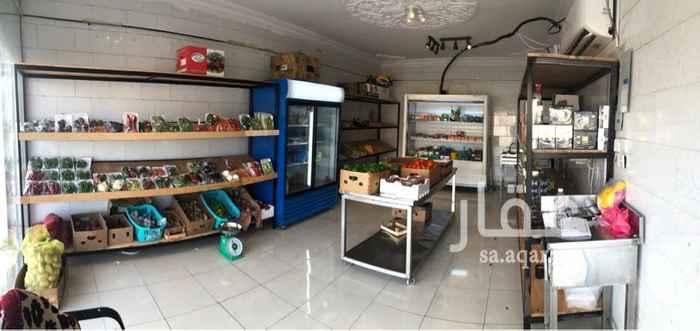 محل للبيع في مكة ، مكة المكرمة