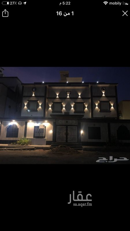 عمارة للإيجار في حي الرياض ، جدة ، جدة
