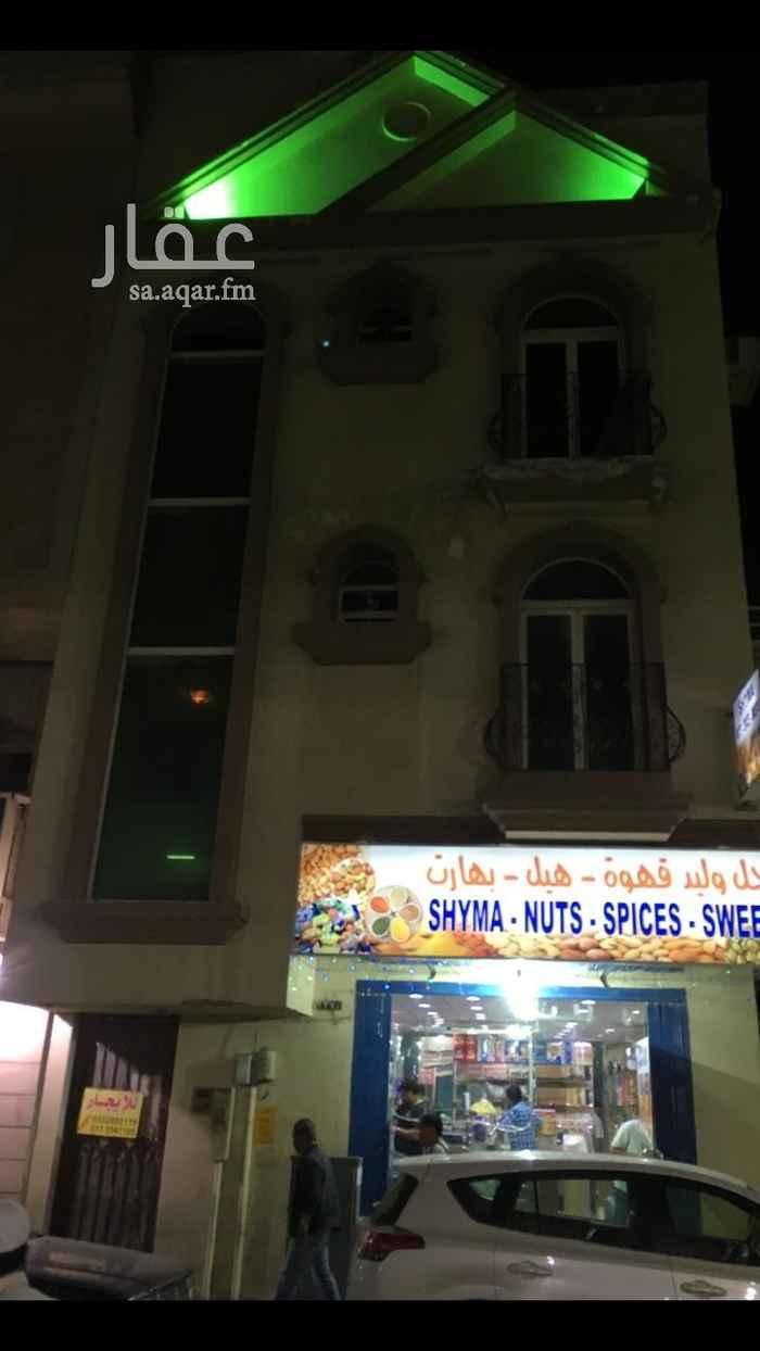 شقة للإيجار في شارع السادس عشر ، حي الخبر الجنوبية ، الخبر