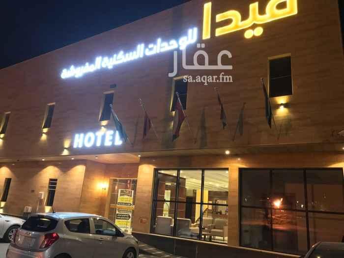 شقة مفروشة في شارع ظلم ، حي النرجس ، الرياض ، الرياض