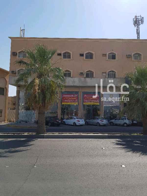 محل للإيجار في طريق الملك عبدالعزيز ، الهفوف ، الأحساء
