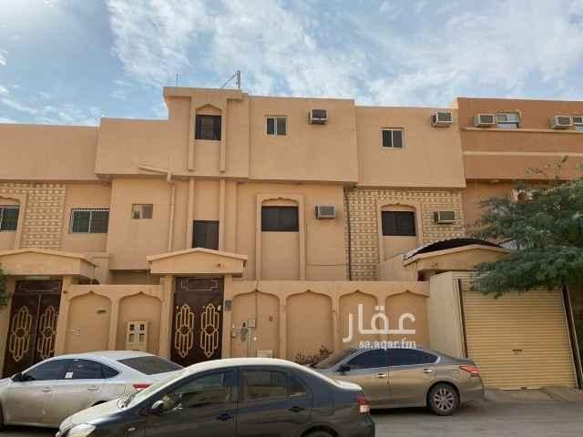 فيلا للبيع في شارع ابن سائب المخزومي ، حي العريجاء الغربية ، الرياض ، الرياض